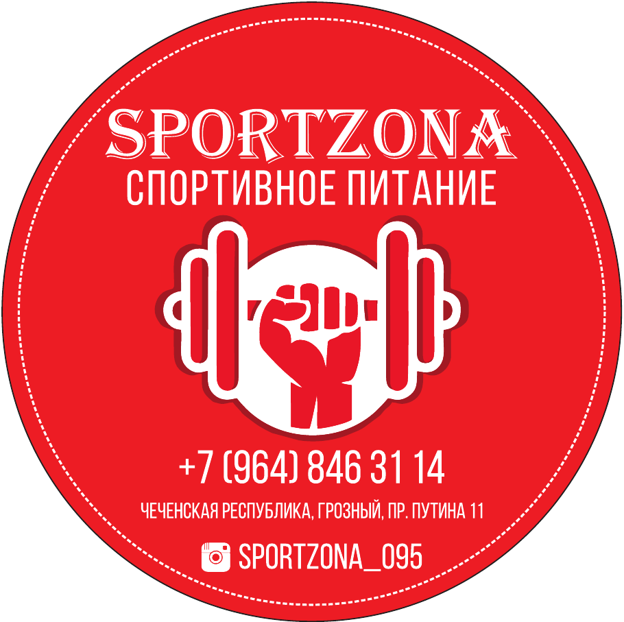 sportzona.PNG